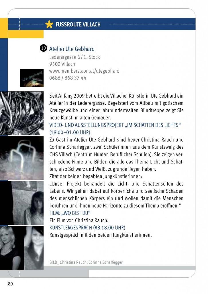 Die Ausstellungsankündigung im offiziellen Katalog